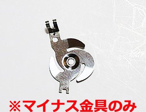 ルノー・新型2・3ボタン・リモートキー用・バッテリー・クリップ(+・−)