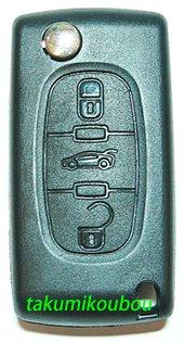 純正サイズ・プジョー/シトロエン・3ボタン・リモコンキー交換用ケースのみ(トランク・B)