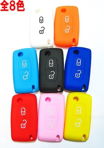 全8色!NEWシリコンカバー・プジョー/シトロエン・2ボタン・リモコンキー用 (Dタイプ)