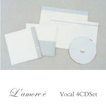 身体を失っても愛しているから  Vocal  4CD  SET