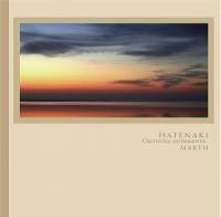ヒーリングCD HATENAKI  オーケストラインストゥルメンタルジャケット