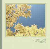 ヒーリングCD MICHINARU ピアノインストゥルメンタルジャケット