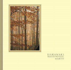 ヒーリングCD HAKANAKI ピアノインストゥルメンタル