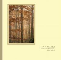 ヒーリングCD HAKANAKI ピアノインストゥルメンタルジャケット