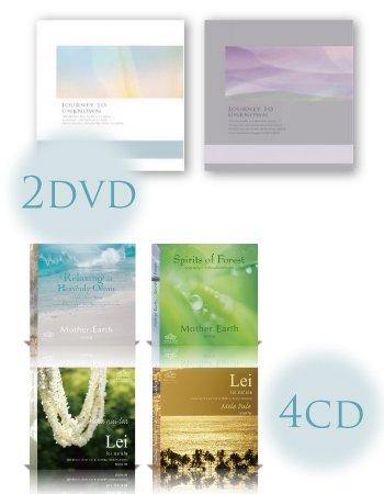 メディテーションセレクション2DVD & 4CDセット