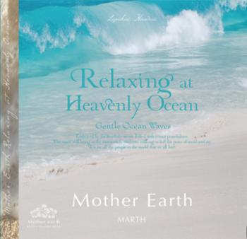 Relaxing at Heavenly Ocean リラクシングアットヘヴンリーオーシャン 母なる海にいだかれて…