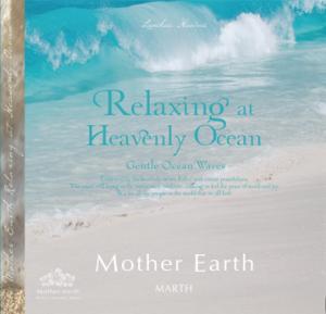 Relaxing at Heavenly Ocean リラクシングアットヘヴンリーオーシャン 母なる海にいだかれて…ジャケット