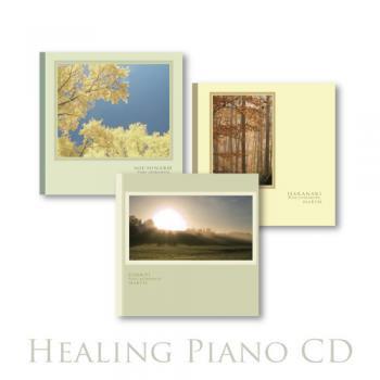 ヒーリング ピアノ 3CD Selection  ギフトBOX入り
