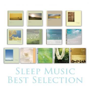 スリープミュージックベストセレクション CD13枚セット (BOX入)