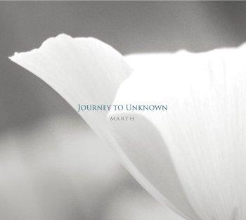 【新作CD】未知へのとびら はてなきふるさとへの旅