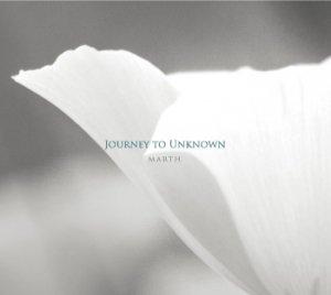 【CD】未知へのとびら はてなきふるさとへの旅