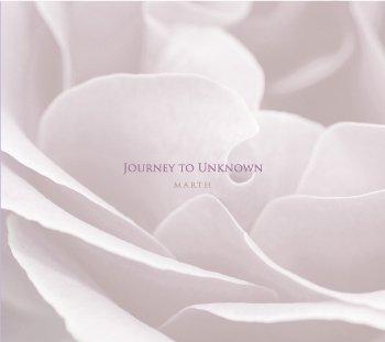 【新作CD】未知へのとびら はるかなるときの彼方へ