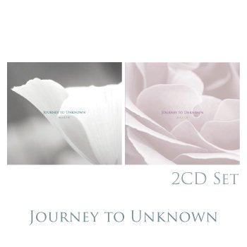 【新作CD】 未知へのとびら2枚セット はてなきふるさとへの旅 / はるかなるときの彼方へ