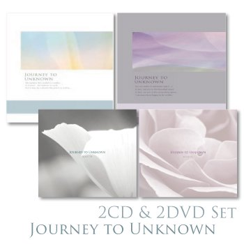 【DVD&CD】【4枚セット】未知へのとびら はてなきふるさとへの旅/はるかなるときの彼方へ