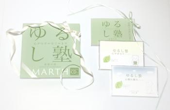 ゆるし塾 逆境の詩 ギフトセット 【本・日めくりカレンダー・ポストカード2種】