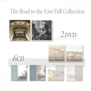 東への道フルコレクション  DVD2枚 CD6枚セットジャケット