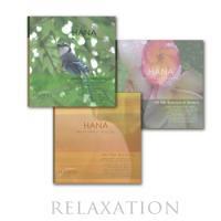 幻想的シンセティック3CDセレクション ギフトBOX入り ジャケット