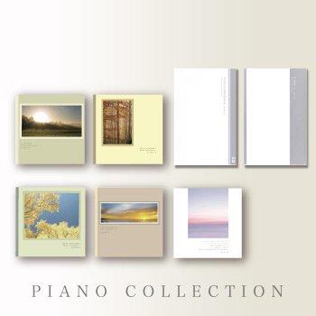 【C】かなしみのピアノ集 7CDセット