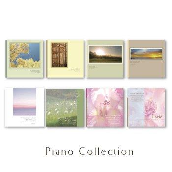 ヒーリングピアノインスト 5CDセット