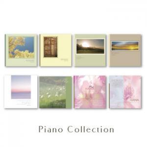 寛ぎのひと時に ピアノ8CDセットジャケット