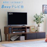 テレビ台 伸縮 8WAY コーナー ローボード テレビボード テレビラック 伸縮 コーナーテレビ台 40型 50インチ 対応 コンパクト ワイド TV台 ワイドテレビ台