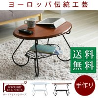 ヨーロッパ風 ロートアイアン 家具 楕円 センターテーブル 幅65cm アイアン 脚 アンティーク風 ソファテーブル ローテーブル サイドテーブル