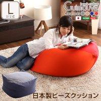ジャンボなキューブ型ビーズクッション・日本製(Lサイズ)カバーがお家で洗えます | Guimauve-ギモーブ-