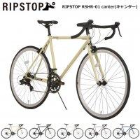 ロードバイク RIPSTOP RSHR-01 canter (キャンター) 14段変速 700c 自転車 【初心者 おすすめ スタンド付】 [直送品]