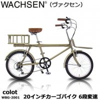 WACHSEN colot ミニベロ 6段変速 20インチ 自転車 WBG-2001 カーゴバイク ヴァクセン スチールフレーム 軽量 レディース メンズ [直送品]
