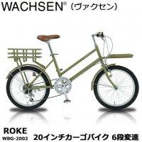 WACHSEN ROKEミニベロ 6段変速 20インチ 自転車 WBG-2002 カーゴバイク ヴァクセン スチールフレーム 軽量 レディース メンズ [直送品]