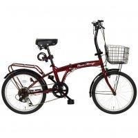 MG-CM206 20インチ折り畳み自転車 6段ギア付 Classic Mimugo FDB206S OP クラシックレッド LEDライト 【自転車 MIMUGO クラシックミムゴ】[直送品]