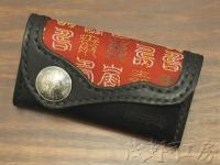 五十銭コンチョキーケース kc01