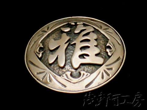 【和柄シルバーコンチョ】雅コンチョ大(SV925 / 約30mm) con30miyabi 画像2
