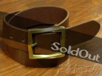 【ベンズプレーンバックルベルト】4.0mm厚 チョコ bpb_belt_choko